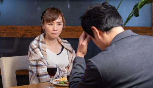 浮気した恋人や配偶者浮気相手に効果的な復讐とやってはいけないこと